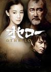 Othello160