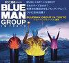 Blueman_title