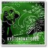 Kyotonomatopee_f