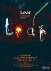 Fly_p_1120_lear_m_pm_img_3