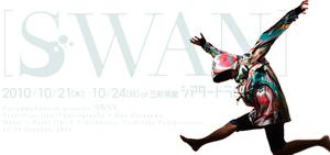 Swantop1
