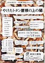 Ko_20002501_chirashi