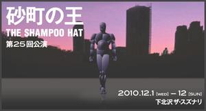 Top_sunamachi_o