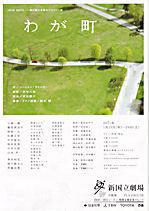 Ko_20002502_chirashi
