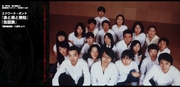 Stage20027_1