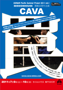 Wana_2011_web
