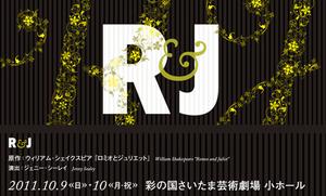 Rj_bunner