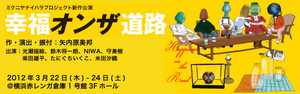 Event_banner_120305