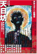 12_kabuki_pic1thumbautox1831851