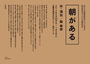 Shiba0629