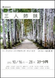 Shimai_omote2