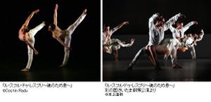 20120914_newyear_02